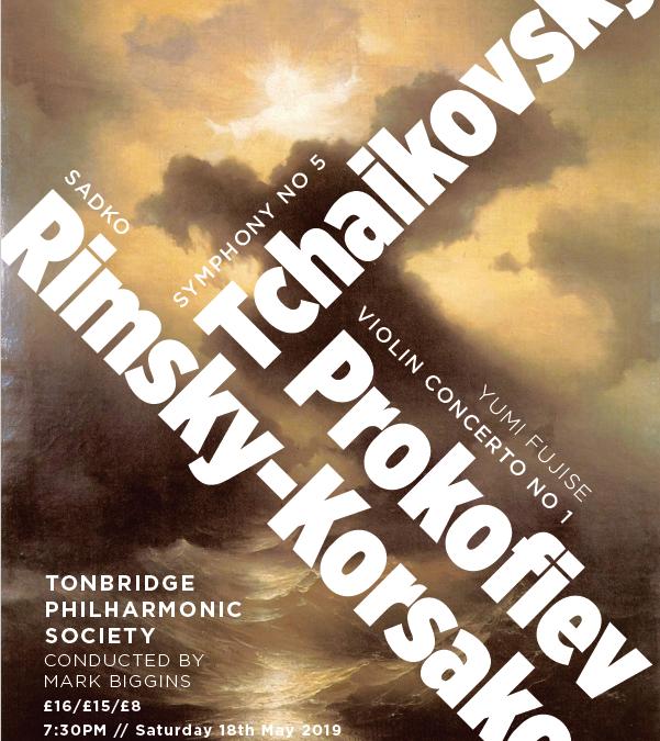 Review: Prokofiev Violin Concerto No 1 / Tchaikovsky Symphony No 5